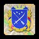 Dnipro Streets Renaming (app)