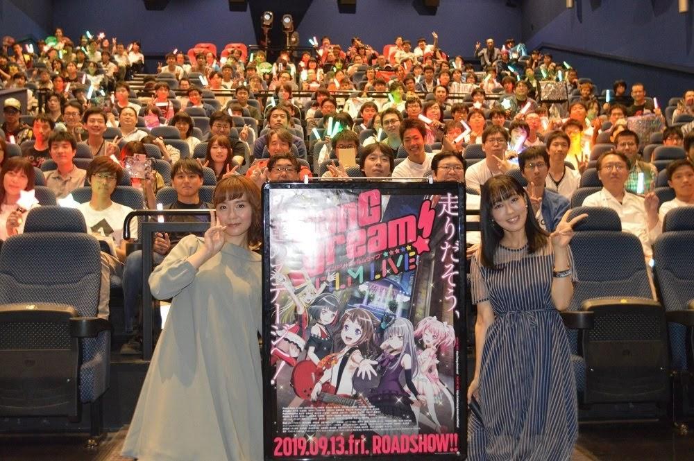 [迷迷動漫]  劇場版「BanG Dream! FILM LIVE」特別座談 大塚紗英、西本梨美、 山吹沙綾…現身分享