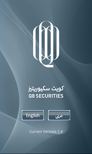 Q8 Securities- screenshot thumbnail