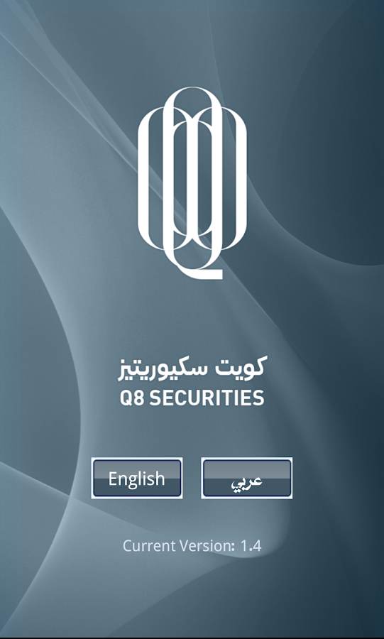 Q8 Securities- screenshot