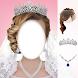 ウェディングヘアスタイル2018 - Wedding Hairstyles 2018