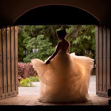 Wedding photographer Edward Eyrich (albumboda). Photo of 15.11.2018