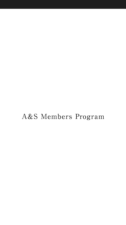 A&S Members Program- screenshot