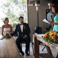 Wedding photographer Leticia Ortega (ortega). Photo of 29.06.2015