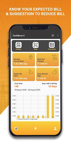 Bharat Self Meter Reading screenshot 2