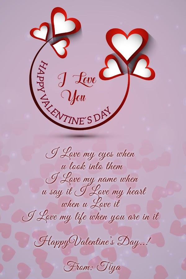 valentine greeting cards maker isithombe skrini