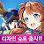 마스터 오브 이터니티 file APK Free for PC, smart TV Download