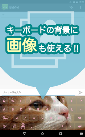 Emoticon Keyboard - Japanese 1.15.1917.103.193 screenshot 324505
