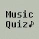MusicQuiz - 전주듣고 노래 맞히기