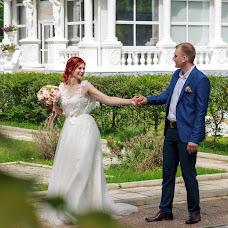 Wedding photographer Alina Dorofeeva (dorofeevaphoto). Photo of 09.09.2018