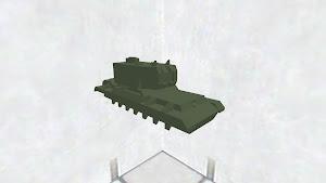 KV100超重戦車