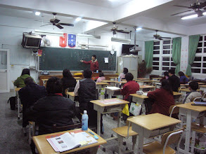 Photo: 20110316書法藝術欣賞與創作001