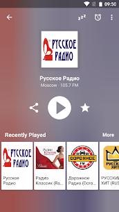 Радио FM России (Russia) 2