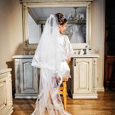 Wedding photographer Mikhaylo Chubarko (mchubarko). Photo of 05.01.2017