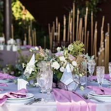 Wedding photographer Vika Solomakha (visolomaha). Photo of 12.08.2018