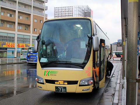 弘南バス「津輕号」 ・701 青森駅前到着