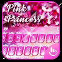 Fashion Cute Emoji - Logo