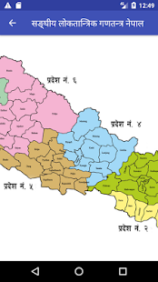 Local Levels of Nepal - náhled