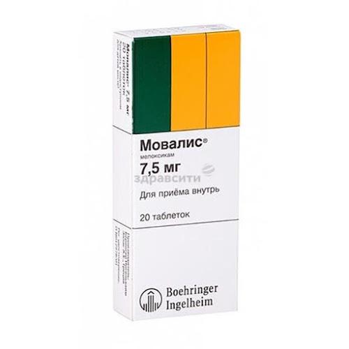 Мовалис таблетки 7,5мг 20 шт.