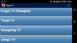China TV Channels Folder APK | APKPure ai