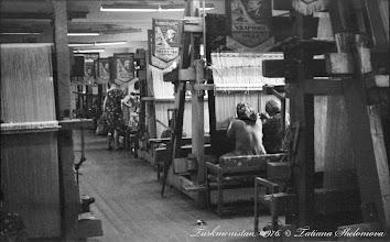 Photo: На Ашхабадской  ковровой фабрике. 1976 год