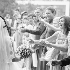 Wedding photographer Vladislav Kilin (vladkilin). Photo of 09.02.2018