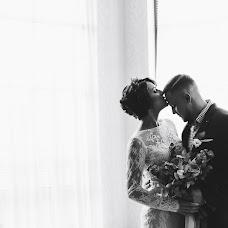 Wedding photographer Vaska Pavlenchuk (vasiokfoto). Photo of 01.01.2017