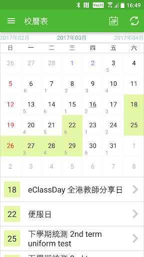 Screenshot for eClass Parent App in Hong Kong Play Store