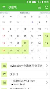 eClass Parent App - náhled