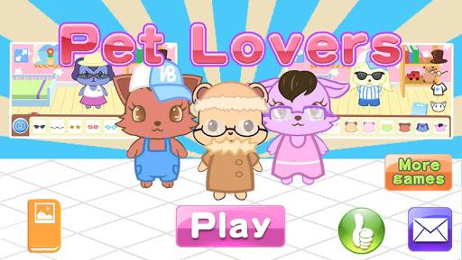 ソフィアは ペット愛好家のゲームをドレスアップ