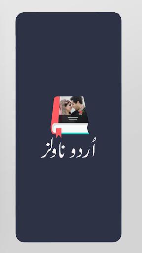 Urdu Novels Collection 2019 Offline Reading 12.1 screenshots 1