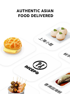 RICEPO - Chinese Food Delivery- screenshot thumbnail