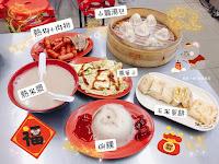 台北永和四海豆漿