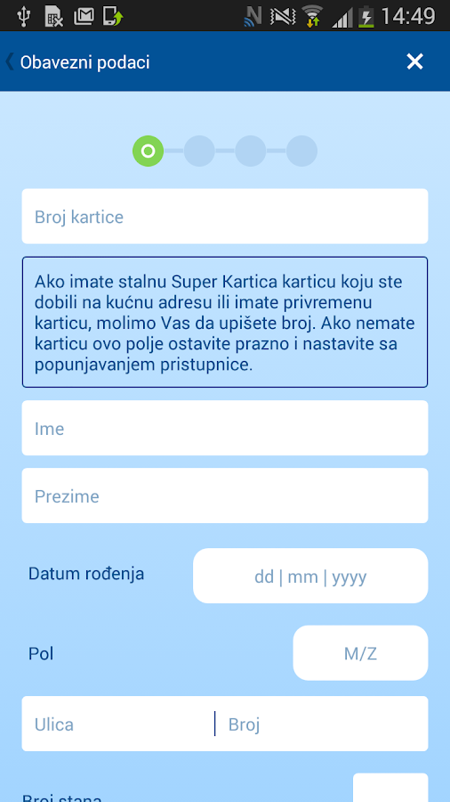 SuperKartica- screenshot