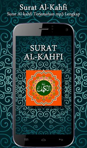 Surat Al-Kahfi Mp3 for PC