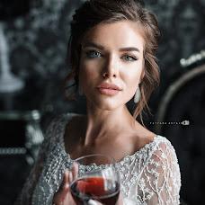 Wedding photographer Tatyana Erygina (TATYANAERYGINA). Photo of 05.08.2017