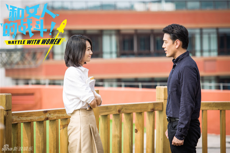 Love is the Source of Joy China Drama