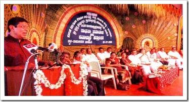 sadhanasamavesha