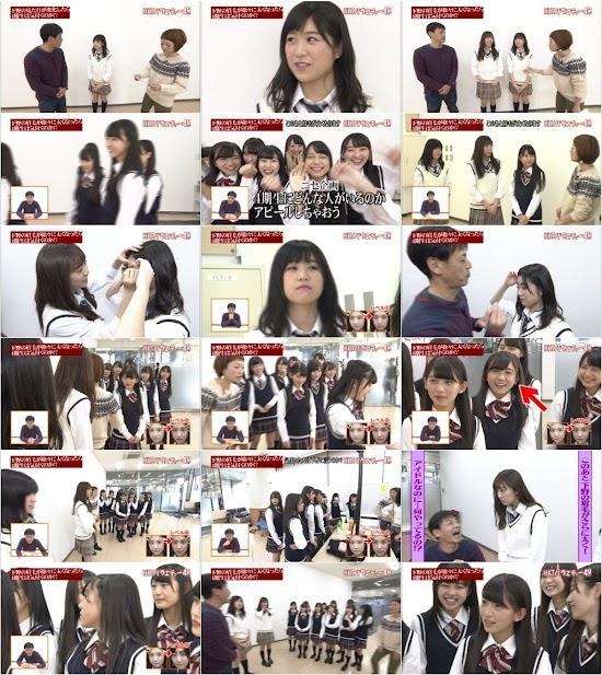 (TV-Variety)(720p) HKT48 – HKTバラエティー48 ep54 ep55 161127 161225