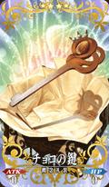 チョコの鍵