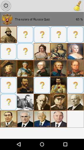 The rulers of Russia Quiz
