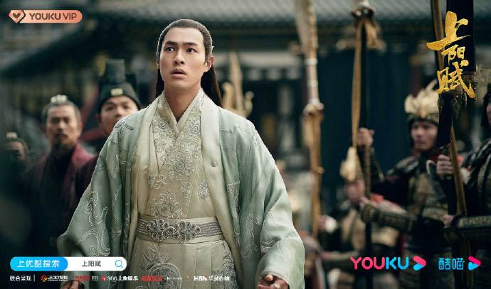The Rebel Princess / Monarch Industry / Empress's Conquest / Emperor's Conquest China Web Drama