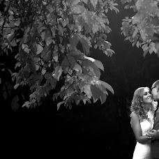 Wedding photographer Andrei Vrasmas (vrasmas). Photo of 30.12.2016