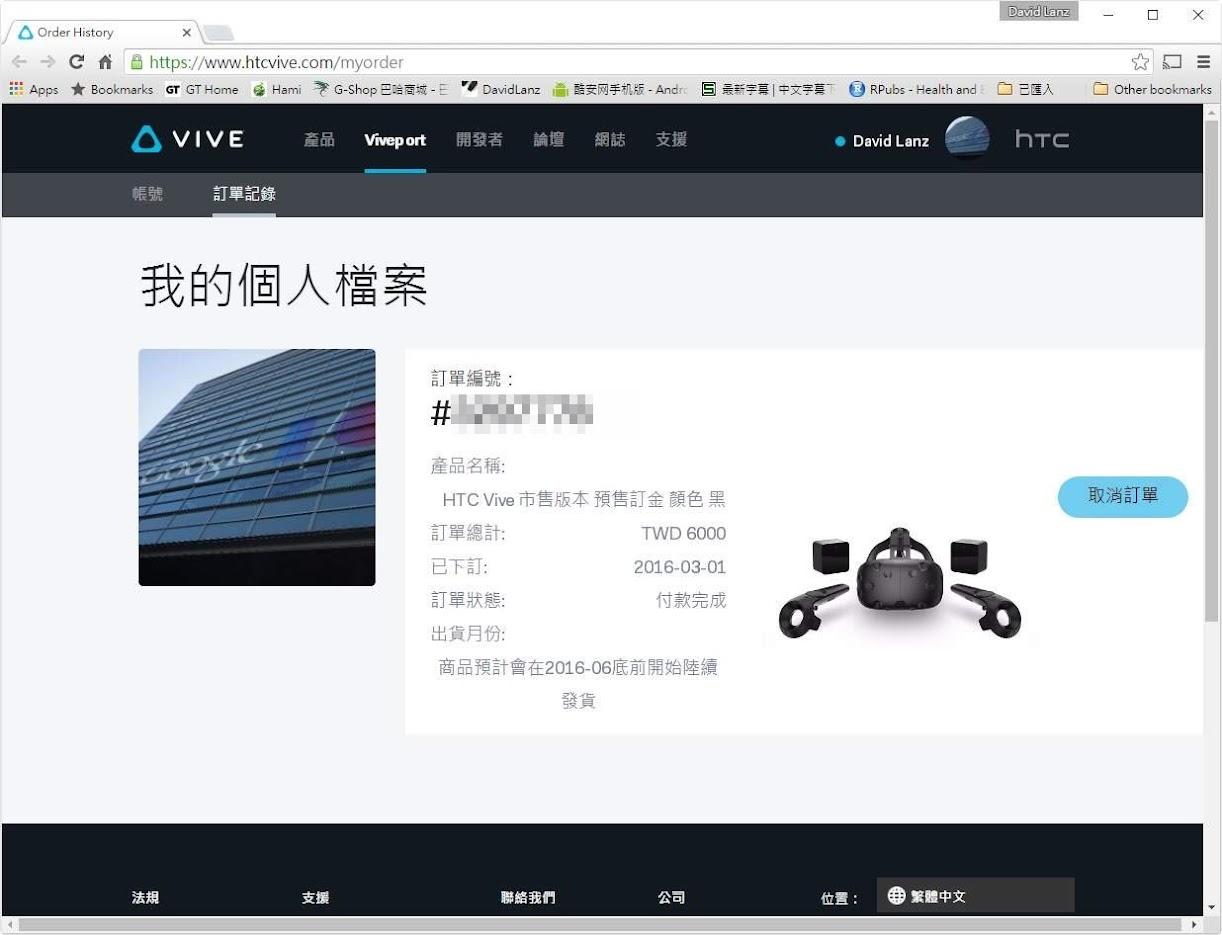 HTC VIVE預購