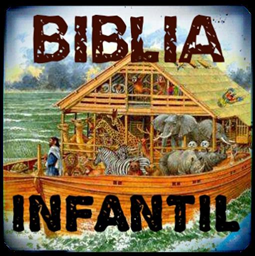無料娱乐Appの子供の聖書|記事Game