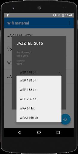 玩工具App 免费WiFi密码免費 APP試玩