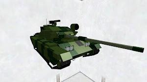 FV4015 Centurion Mk.9/2