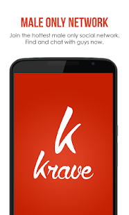 Krave - Gay Chat & Gay Dating- screenshot thumbnail