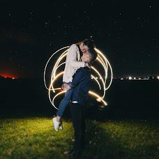 Wedding photographer Andrey Prokopchuk (AndrewProkopchuk). Photo of 22.09.2018