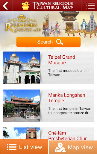 Taiwan Religious Culture Map  screenshots 3